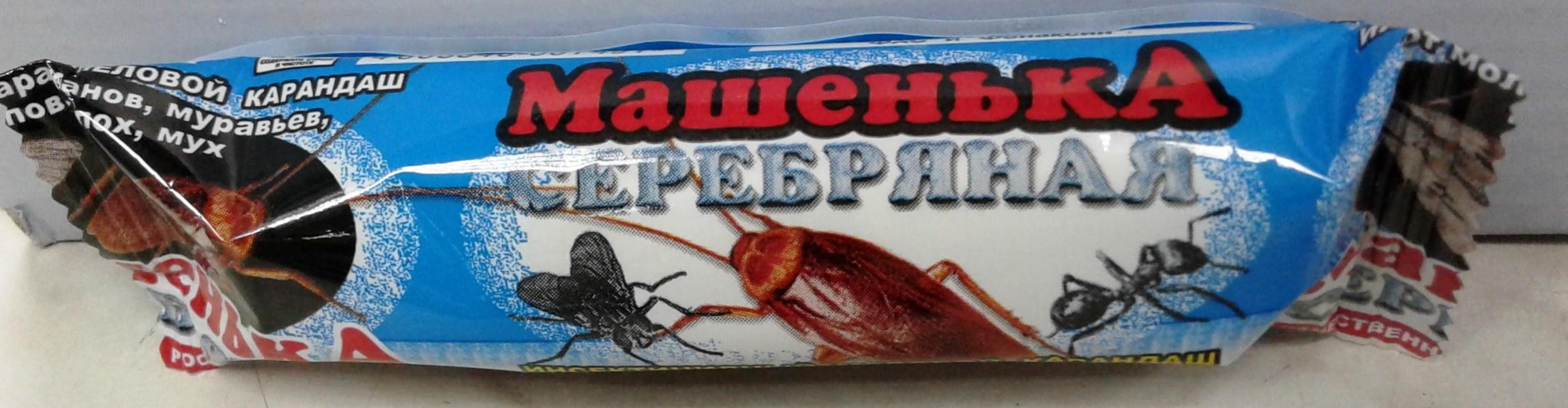 Картинка мелок для тараканов